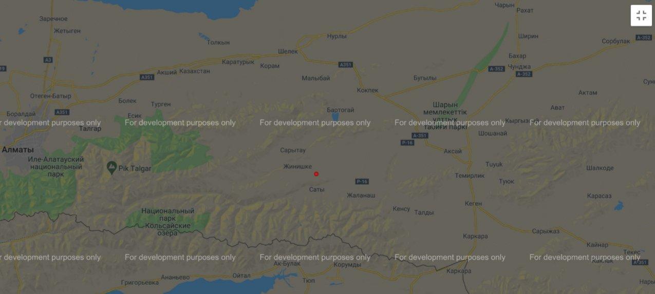 Небольшое землетрясение зафиксировали под Алматы, фото-1