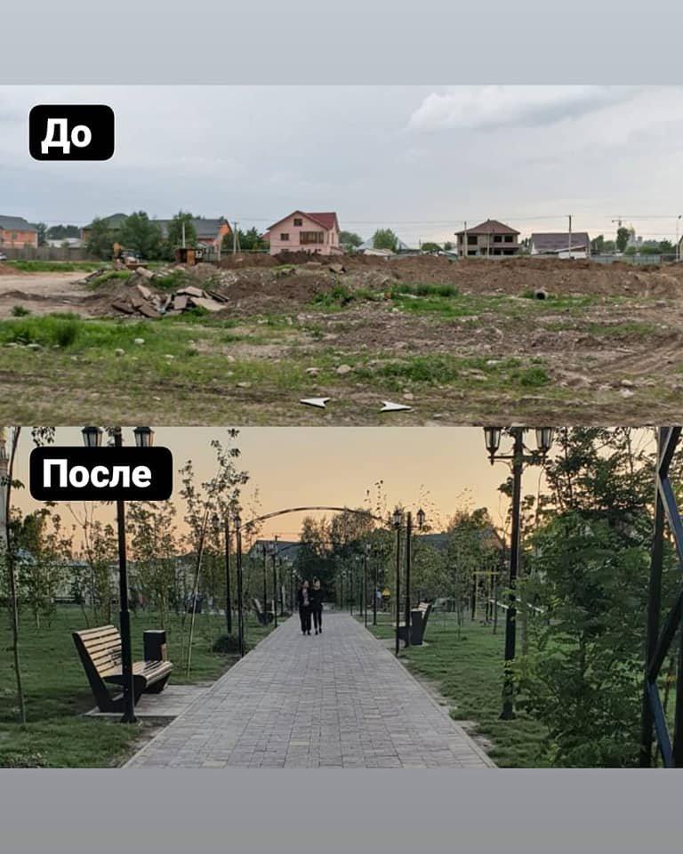 В микрорайоне Жас Канат в Алматы завершают ремонт сквера и строительство футбольного поля, фото-1, Фото акимат Туркибского района