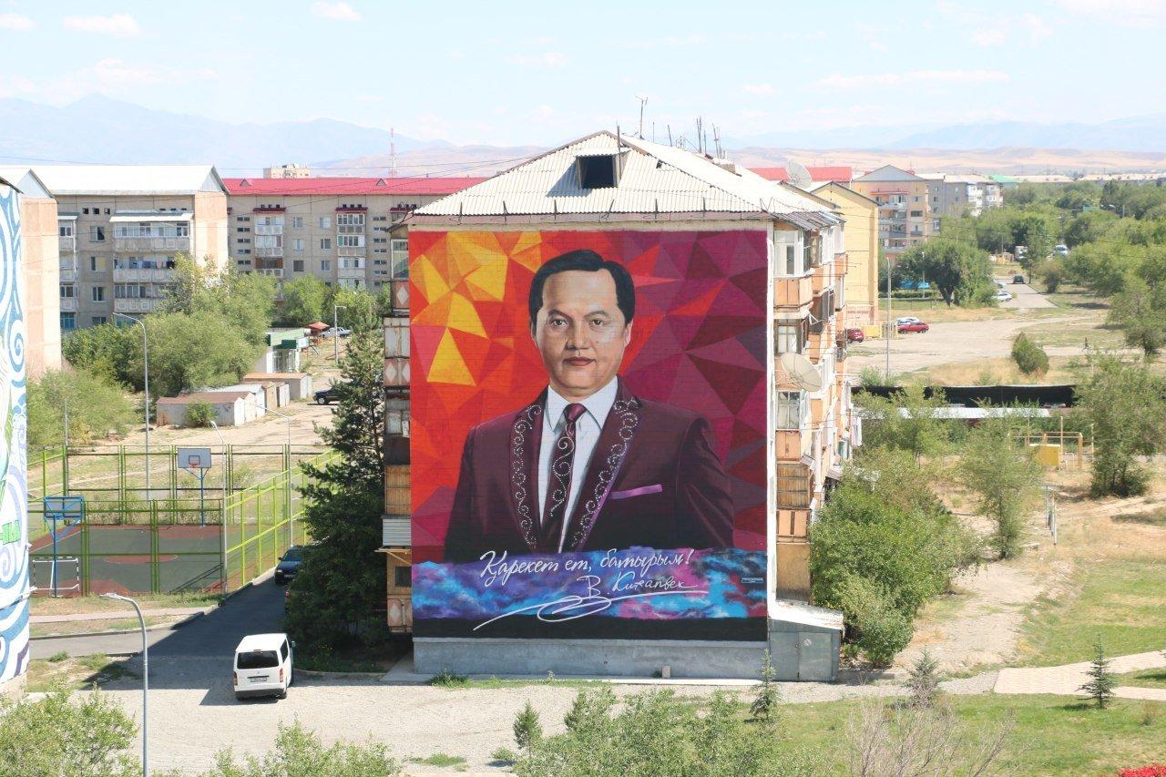 Пять муралов за месяц создали в Алматинской области, фото-5