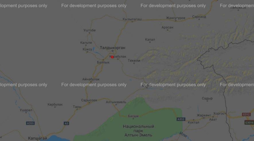 Землетрясение произошло недалеко от Талдыкоргана, фото-1