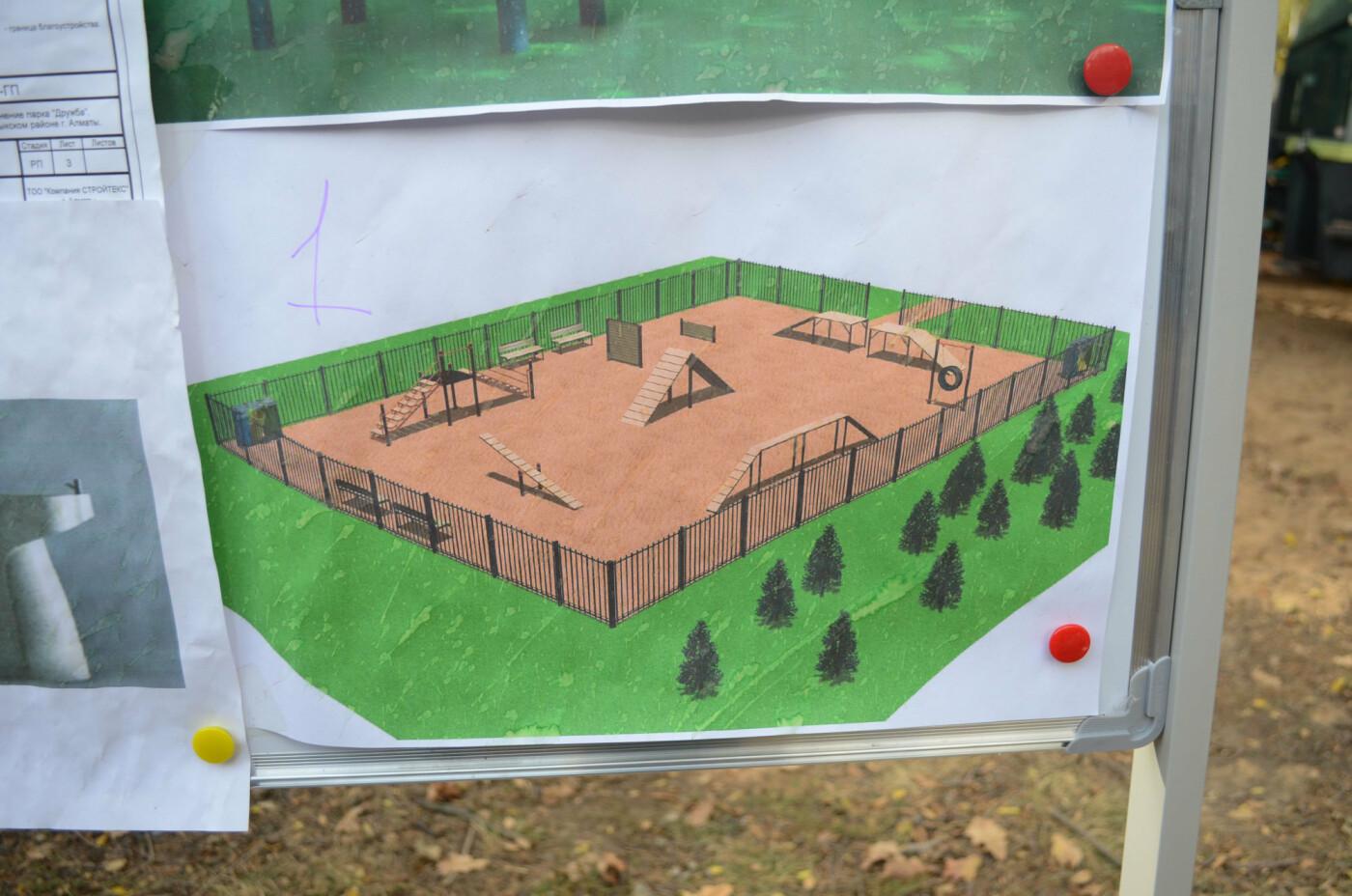 Как изменился парк «Дружбы» в Алматы после реконструкции, фото-7