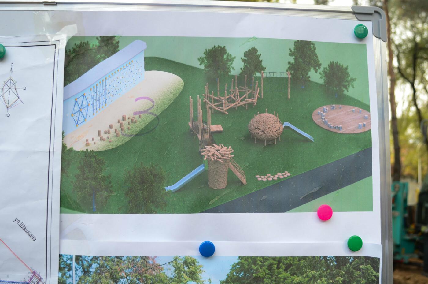 Как изменился парк «Дружбы» в Алматы после реконструкции, фото-8