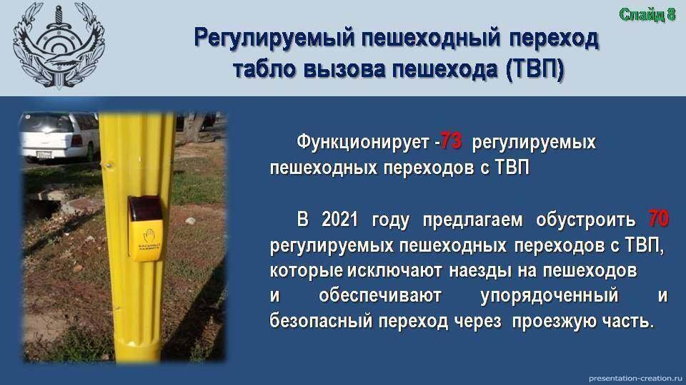 В Алматы установят 70 регулируемых пешеходами светофоров в 2021 году, фото-1