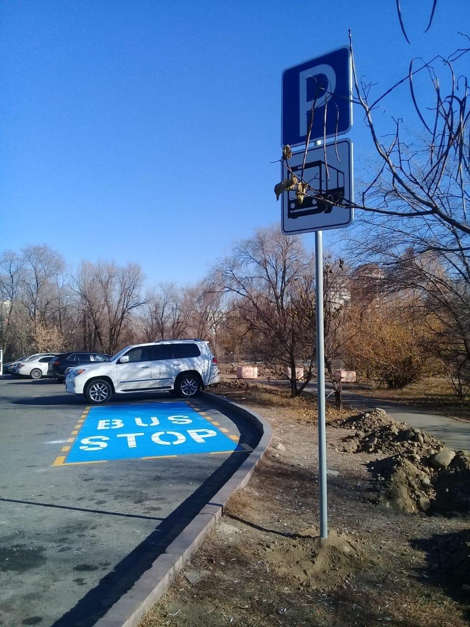 Четыре парковки для туристских автобусов организовали в Алматы, Акимат Алматы