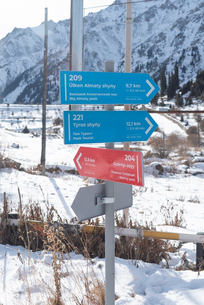 Строительство двух спасательных пунктов планируют в Малом и Большом Алматинском ущельях, фото-2, Фото: Бакытжан Сагинтаев/Instagram