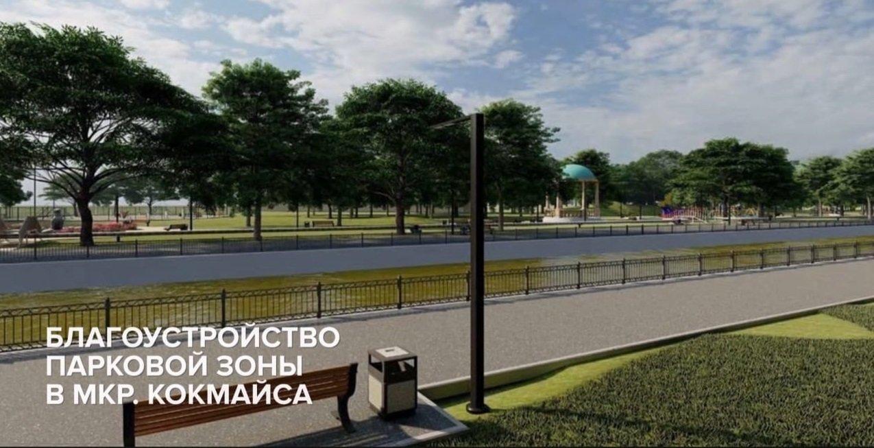 Проект благоустройства набережных прудов в микрорайоне Кемел в Алматы проходит экспертизу, фото-2