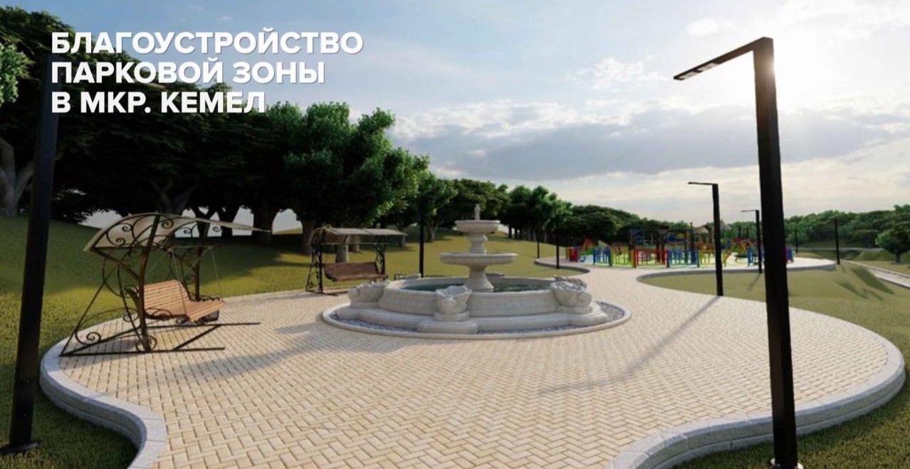 Проект благоустройства набережных прудов в микрорайоне Кемел в Алматы проходит экспертизу, фото-1