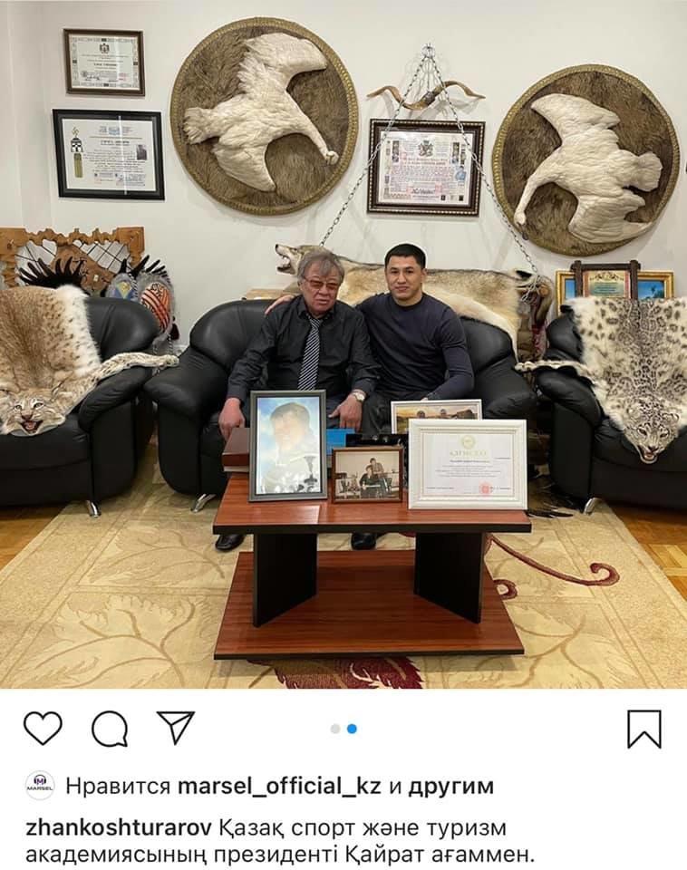 В Минэкологии Казахстана обещали проверить снимки спортсмена в комнате со шкурами диких животных, фото-1