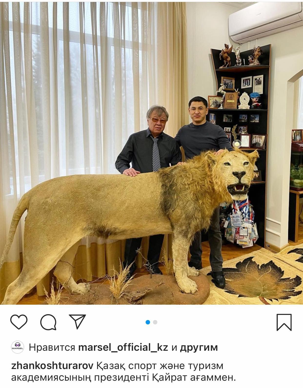 В Минэкологии Казахстана обещали проверить снимки спортсмена в комнате со шкурами диких животных, фото-2