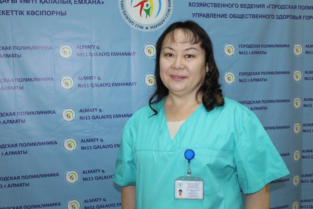 Динара Кудайбергенова