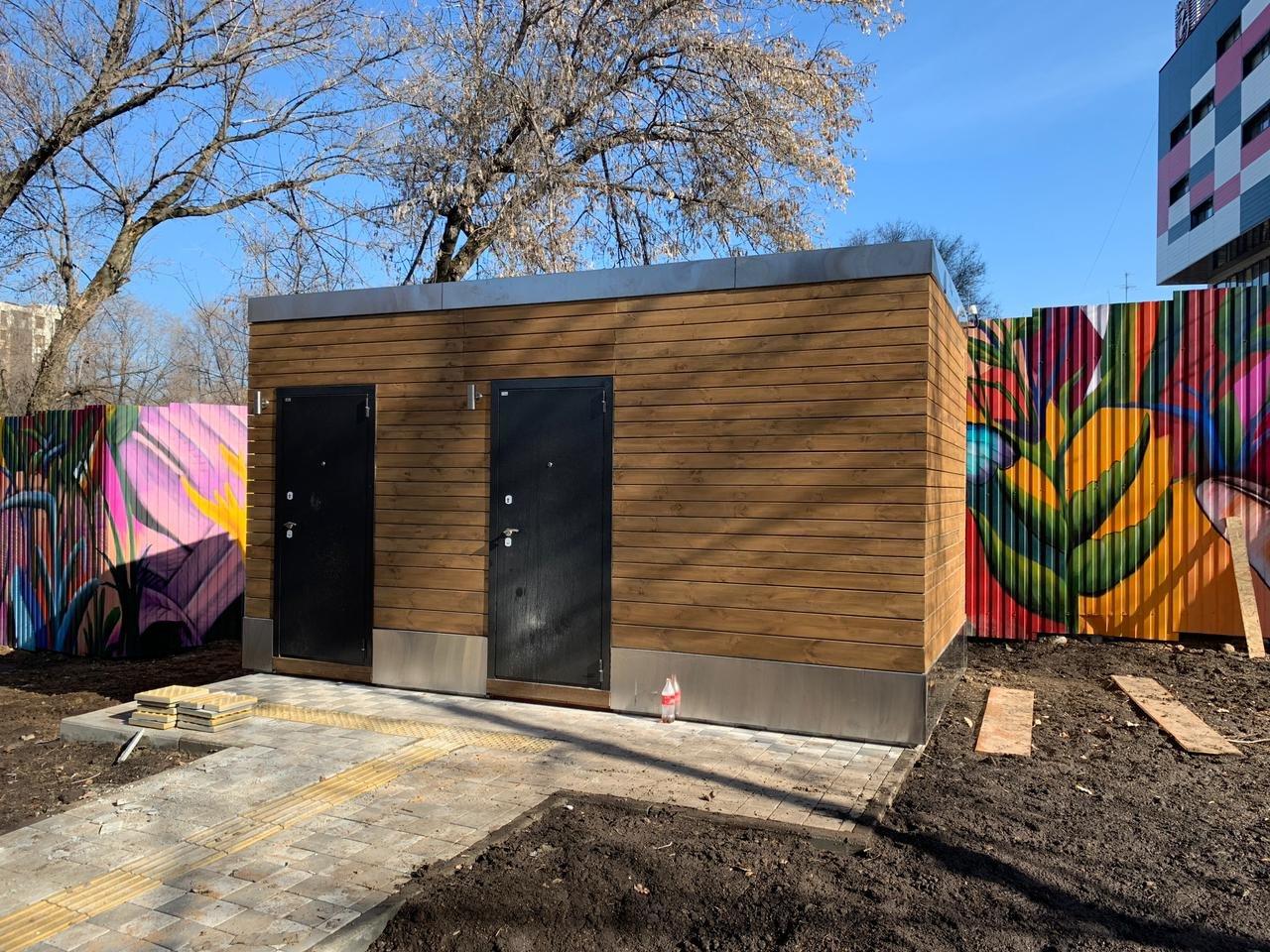 Общественный туалет в парке уже установлен, Фото прислано читателем