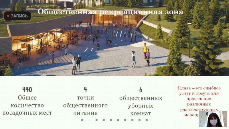 О проекте строительства гостиницы на Медеу рассказали на общественных слушаниях в Алматы, фото-3