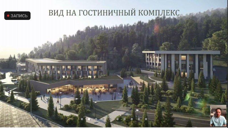 О проекте строительства гостиницы на Медеу рассказали на общественных слушаниях в Алматы, фото-1