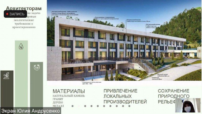 О проекте строительства гостиницы на Медеу рассказали на общественных слушаниях в Алматы, фото-2