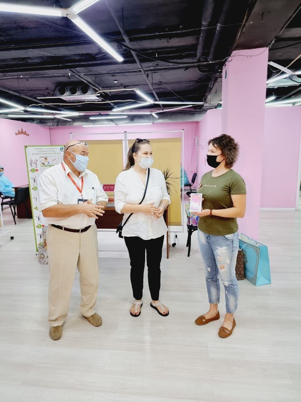 Розыгрыш призов провели среди вакцинированныхв Алматы, Акимат Алматы