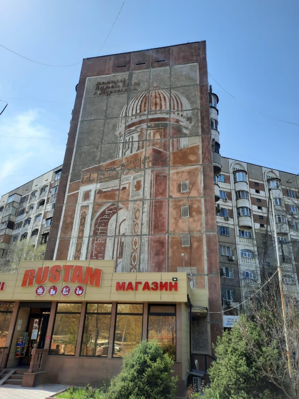 Фото: акимат Ауэзовского района