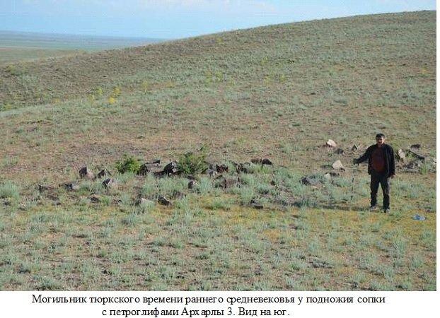 Учёные и активисты спасают от разрушения 3000 летние петроглифы в Алматинской области, фото-5