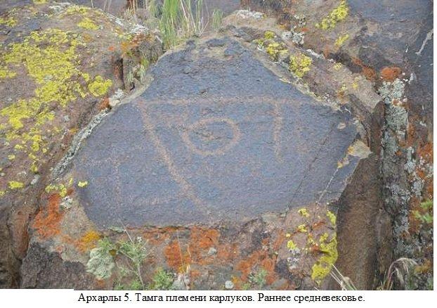 Учёные и активисты спасают от разрушения 3000 летние петроглифы в Алматинской области, фото-9