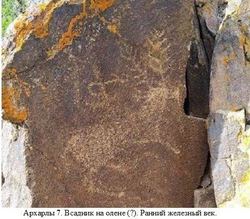 Учёные и активисты спасают от разрушения 3000 летние петроглифы в Алматинской области, фото-8