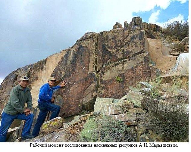 Учёные и активисты спасают от разрушения 3000 летние петроглифы в Алматинской области, фото-7