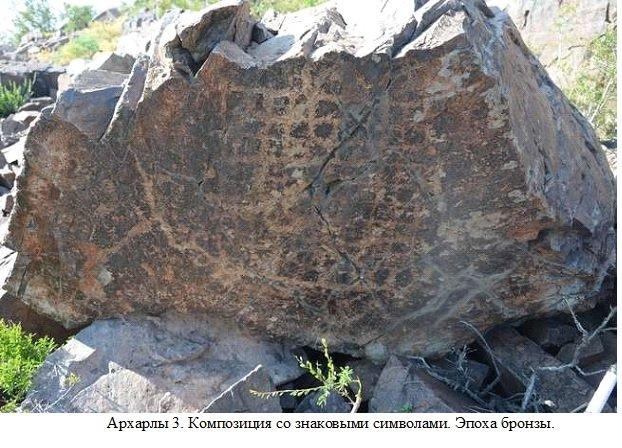 Учёные и активисты спасают от разрушения 3000 летние петроглифы в Алматинской области, фото-2