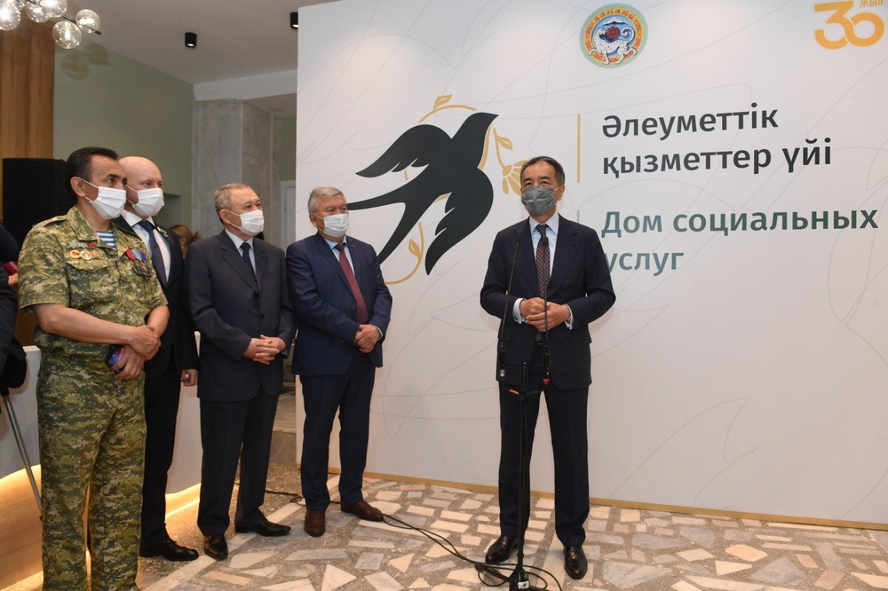 Дом услуг открыли в Алматы, Акимат Алматы