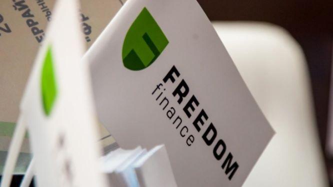 Инвестиции с брокером «Фридом Финанс» в Казахстане: отзывы клиентов, фото-1