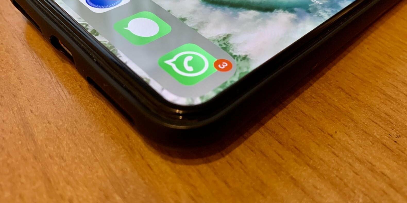 WhatsApp внедрит функцию для переноса чатов между устройствами на iOS и Android