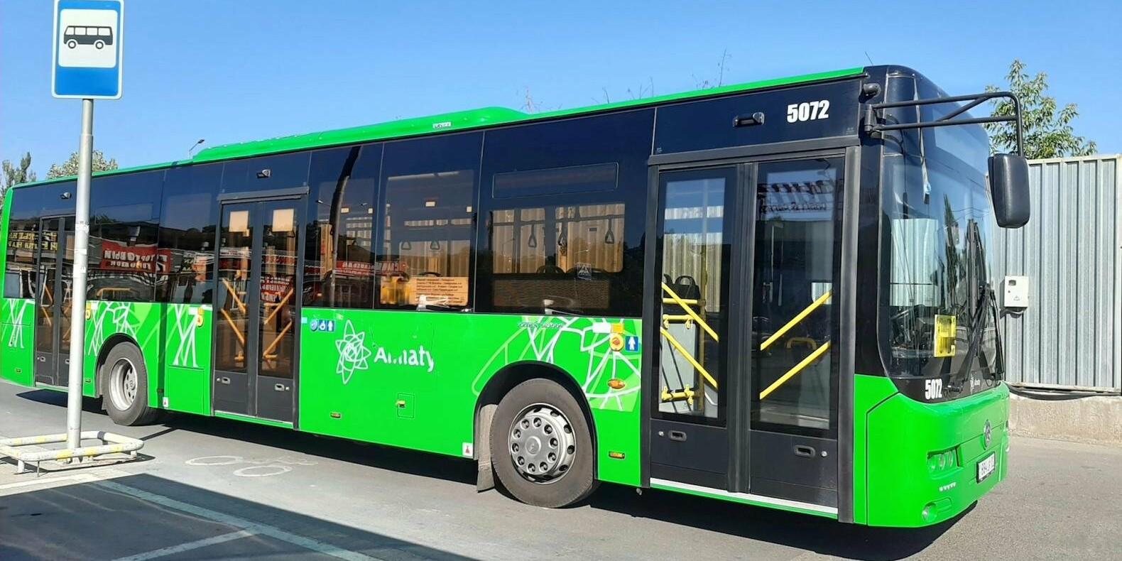 Два автобусных маршрута в Алматы временно изменят схему из-за ремонта дороги