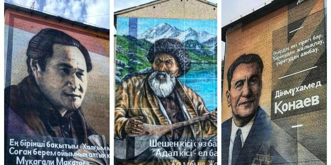Муралы Жамбылу, Макатаеву, Кунаеву появились в Алматинской области