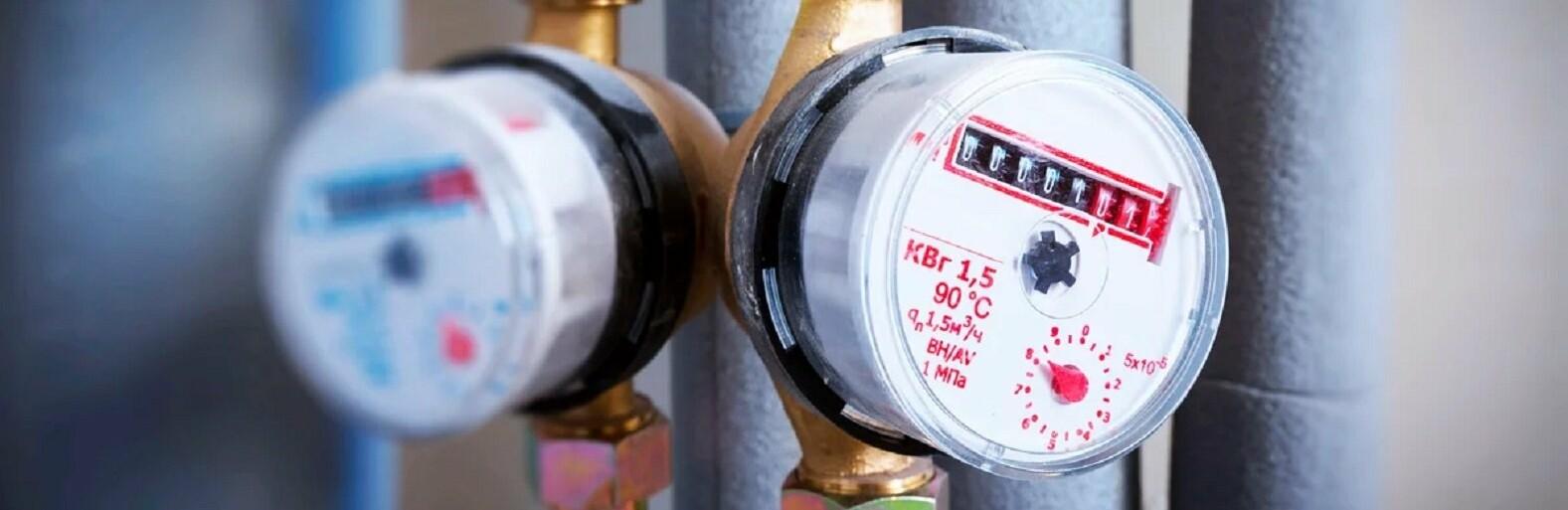 Курская «Квадра» изменила сроки передачи показаний счетчиков горячей воды