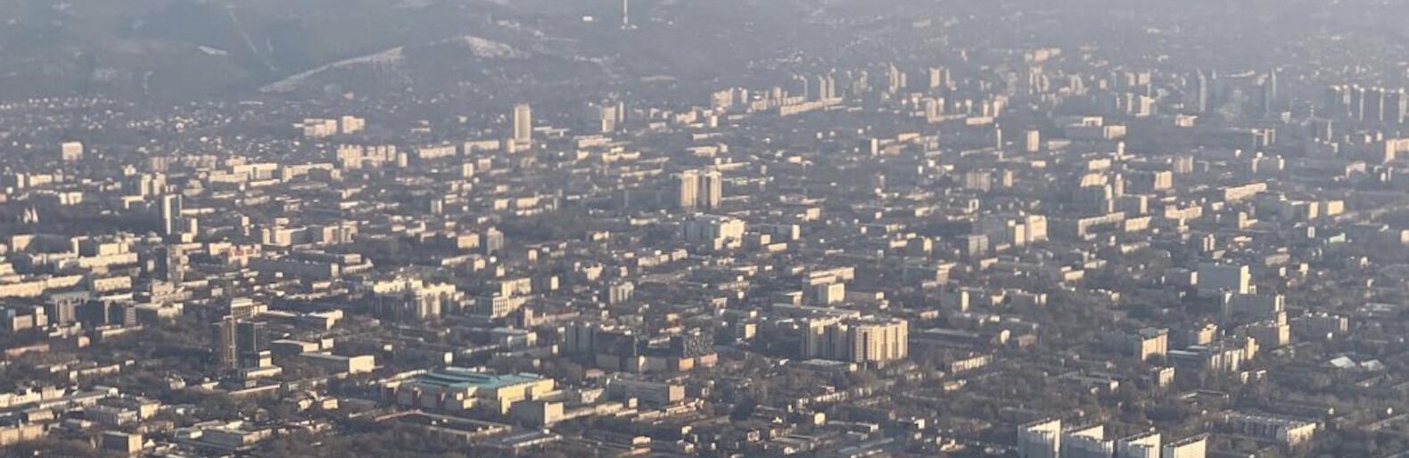 Все массовые мероприятия в Алматы отменены до 1 июля | 514x1580